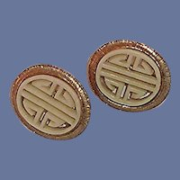 Vendome Cream Asian Gold Tone Clip on Earrings