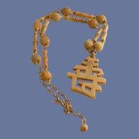 Light Weight Asian Tan Brown Necklace
