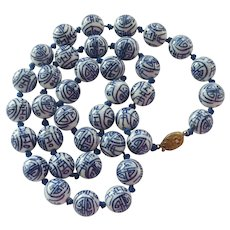 Blue Asian Hand Painted Porcelain Beaded Necklace