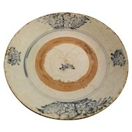Antique Chinese Ming Dynasty Charger Plate