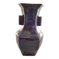 Vintage Chinese Oxblood Dark Blue Glazed Vase - Inscribed