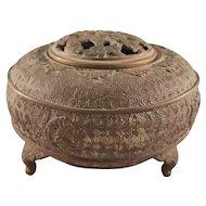 Archaic Style Chinese Metallic Censer - Inscribed
