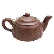 Vintage Chinese Yixing Clay Teapot - Carved Pattern