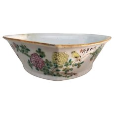 Vintage Hand Painted Chinese Floral Small Porcelain Dish - Stamped
