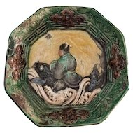 Vintage Chinese Green Glazed Octagon Dish - Painted and Inscribed