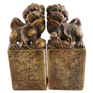 Vintage Pair of Stone Carved Chinese Foo Dogs