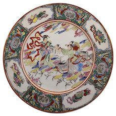 Chinese Famille Rose Macau Porcelain Plate - Inscribed