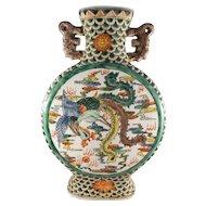 Vintage Chinese Hand Painted Porcelain Vase - Colorful Phoenix Bird Design