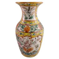 Small Vintage Chinese Porcelain Vase - Handpainted