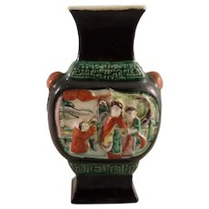 Vintage Chinese Porcelain Small Vase - Positive Miniature Image - Inscribed