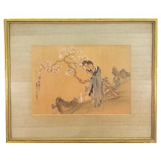 Vintage Chinese Painting of Two Women on SILK - Stamped