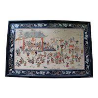Vintage Chinese Embroidery of a Ceremonial Scene - Black Wooden Frame