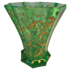 Super Uranium Moser Glass Vase