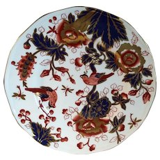 Wedgwood Royal Hong Kong 10 3/4 inch Dinner Plate