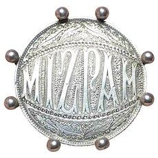 Antique 1887 British Double Florin Victorian MIZPAH Love Token Coin Brooch