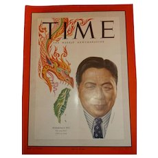 Time Magazine, August 7, 1950