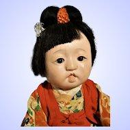 "Vintage 16"" Japanese Ichimatsu Gofun Baby Doll Glass Eyes A/O with Pillow"
