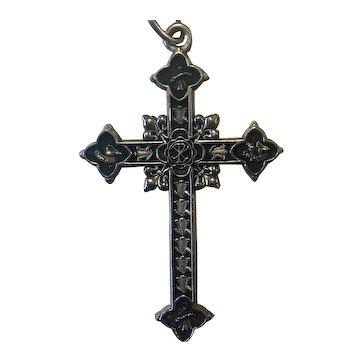Beautiful Cross Pendant
