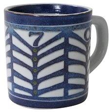 Royal Copenhagen Fajance Annual Mug 1970 Small Mug