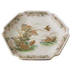 Otagiri Japanese Vintage Hexagon Plate Hand Painted Quail & Floral Design