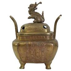 Japanese  金五郎 製 Kingoro Made Brass & Copper Incense Burner Foo Dog Top, Chinese Script