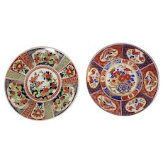 Imari Porcelain Wall Plaques, Set of Two Decorative, Colorful Vintage Japan 6""