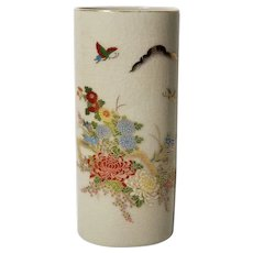 Arita-Yaki Ware, 正峯窯 Seihō-Gama Kiln, Japanese Floral & Butterfly Vase