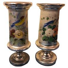 Rare Matched Pair of Antique Mercury Glass Mantle Vases