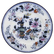 Antique English Staffordshire Ridgways Flow Blue Chinoiserie 'Japanica' Plate, 2 Available