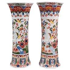 "Large 17"" Antique 19th Century Delft Polychrome Vases, a Pair"