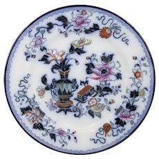 Antique English Staffordshire Ridgways Flow Blue Chinoiserie 'Japanica' Plate, 4 Available