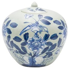 Mid-Century Chinoiserie Floral Bird Ginger Jar