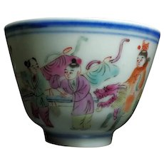 19th or 20th c Chinese Porcelain Cup with Tong-Zhi Mark