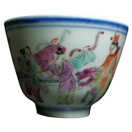 19th c Chinese Antique Porcelain Cup with Tong-Zhi Mark