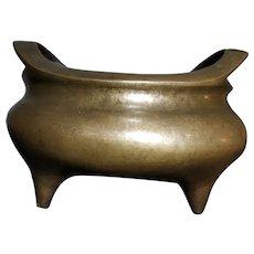 Huge 3kg Qing Dynasty Bronze Incense Burner Urn