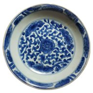 Beautiful Blue and White Porcelain Plate of Lotus Flower (18th c, Kangxi Era of Qing Dynasty) 清康熙青花缠枝莲盘