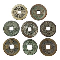 Set of Antique Chinese Coins, of Various Periods and Origins