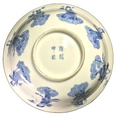 19th c Qing Dynasty Porcelain Bowl Chinese Antique