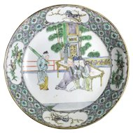 Chinese Qing Dynasty Porcelain Display Dish