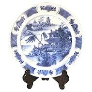 18th c Chinese Antique Porcelain Display Dish
