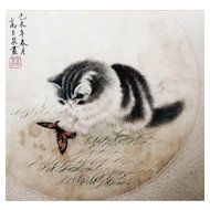 1979 Cat Watercolor Fine Art Painting Chinese Artist Gao YuQuan, Traditional Realistic Style 1979年高玉泉工笔猫蝶图