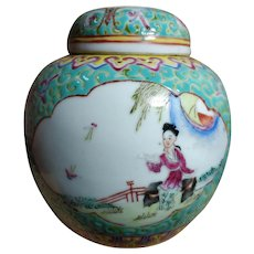 Antique Porcelain Ceramic Jar (late 19th or early 20th c) 晚清民国粉彩开光瓷罐