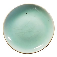 Early to Mid 19th-C Chinese Porcelain Dish