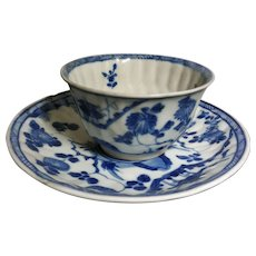 Exquisite Blue White Porcelain Tea Cup and Saucer (18th c, Kangxi Era, Qing Dynasty) 清康熙青花楼阁花草杯碟