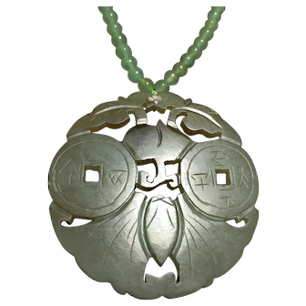 """Cute Antique Necklace Peace Hetian Jade Pendant (18th-19th c, Qing Dynasty) 清代和田青玉""""天下太平""""佩"""