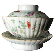 Rare Antique Porcelain Tea Cup Set Ceramic (19th c, Qing Dynasty) 清代粉彩茶杯三件套