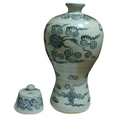 16th c Plum Vase Porcelain MeiPing Ming Dynasty 明嘉靖青花折枝莲纹梅瓶