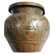 Antique Indian Hindu Brass Pot 印度教铜罐