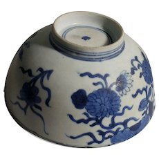 17th c Porcelain Bowl Chinese Qing Kangxi Period 清康熙青花大碗