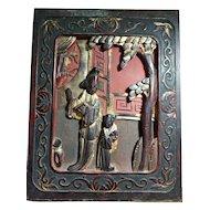 18-19th c Wooden Decorative Plaque 清代描金木雕